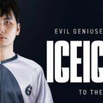 เปิดตัวออฟเลนคนใหม่!!! Evil Geniuses ดึงตัว iceiceice เข้าเสริมทีม